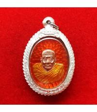 เหรียญหลวงพ่อทวดห่มคลุม รุ่นแรก เนื้อทองแดงลงยาสีส้ม วัดศิลาลอย สงขลา ปี 2556 ชุดกรรมการ ตลับเงิน