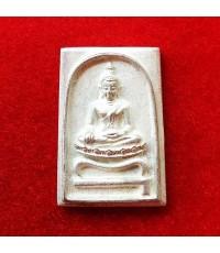 เลข ๒๙๙ 1 ใน 989 เหรียญหล่อสมเด็จโต๊ะหัก รุ่นพระธาตุเจดีย์ หลวงพ่อทอง วัดสำเภาเชย เนื้อเงิน ปี 2549