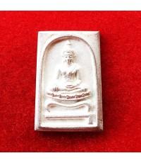 เลข ๔๕๙ 1 ใน 989 เหรียญหล่อสมเด็จโต๊ะหัก รุ่นพระธาตุเจดีย์ หลวงพ่อทอง วัดสำเภาเชย เนื้อเงิน ปี 2549