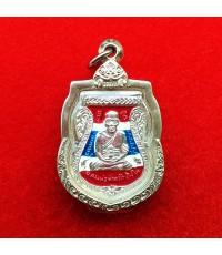 เหรียญเสมาหน้าเลื่อน หลวงปู่ทวด พ่อท่านฉิ้น วัดเมืองยะลา พุทธชยันตี 2600 ปี ลงยาธงชาติ ตลับเงิน