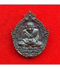 เหรียญหล่อฉีด พิมพ์เปิดโลก หลวงปู่ทวด รุ่น ๑๐๙ ปีบารมีหลวงปู่ดู่ เนื้อขันลงหิน สวยมาก