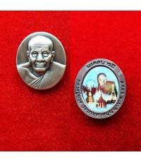 เหรียญหลวงพ่อทวด พิมพ์เล็ก เนื้อเงินรมซาติน ด้านหลังสีสวย รุ่นมงคลบารมี วัดประสาทบุญญาวาส ปี 2545