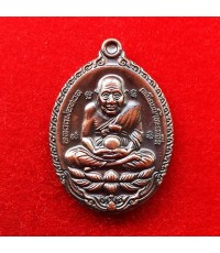 เหรียญหลวงพ่อทวด เปิดโลกเศรษฐี ๕๕ รูปใข่ วัดสะแก เนื้อทองแดงนอก รมผิวซาติน ปี 2555 เลขสวย 2902