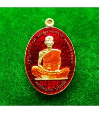 เหรียญรูปใข่ หลวงพ่อคูณ รุ่นที่ระฤกเลื่อนสมณศักดิ์ 47 เนื้อทองระฆังลงยาสีเเดง เลข 933 จากชุดกรรมการ