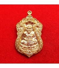 เหรียญเสมาหลวงพ่อทวด เนื้อสัมฤทธิ์ รุ่นเททองฯ พ่อท่านพรหม วัดพลานุภาพ  ปี 55 สวยมากๆ