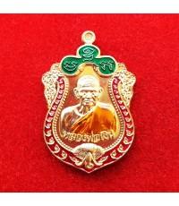 เหรียญเหลวงพ่อเงิน วัดบางคลาน รุ่นเลื่อนสมณศักดิ์ ๕๕ เนื้อทองระฆังลงยา 3 สี คมชัดสุดสวยเข้มขลัง