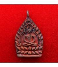 เหรียญหล่อเจ้าสัว รุ่นแรก เนื้อทองแดงชนวนเก่า หลวงปู่แขก วัดสุนทรประดิษฐ์ จ.พิษณุโลก สุดยอดมวลสาร