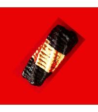 ตะกรุดโสฬสใบลาน บางบังปืน  ปลุกเสกโดยหลวงปู่วาส วัดสะพานสูง นนทบุรี ปี 2553