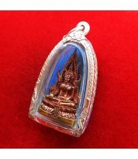 พระกริ่งชินราชอินโดจีน ญสส. เนื้อทองดอกบวบ ปี 2543 พิธีใหญ่ ใส่ตลับเงิน สุดสวย หายาก