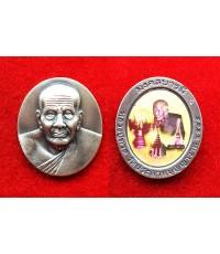เหรียญหลวงพ่อทวด พิมพ์ใหญ่ เนื้อเงิน ด้านหลังสีสวย รุ่น มงคลบารมีวัดประสาทบุญญาวาส ปี 2545 สวยมาก