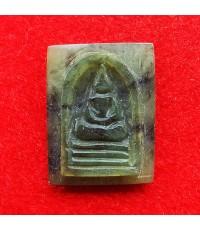 พระหินหยกแกะ พิมพ์สมเด็จ วัดธรรมมงคล สร้างโดยพระอาจารย์วิริยังค์ ปี 2536 สวยหายาก องค์ 5