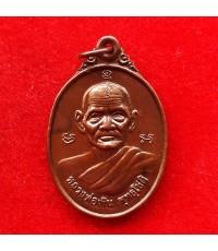เหรียญหลวงพ่อเงิน วัดบางคลาน ศิษย์สร้าง บูชาคุณหลวงพ่อ วัดบางคลาน ปี 2536 สุดสวยคมชัดเข้มขลัง