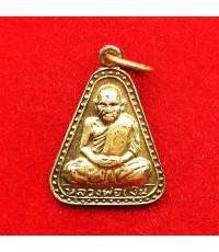 เหรียญจอบใหญ่หลวงพ่อเงิน บางคลาน ปี 24 เนื้อทองเหลืองกะไหล่ทอง สภาพสวยเดิมๆ นิยม หายาก