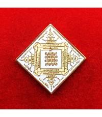 เหรียญพระยันต์พระนเรศวรชนะศึก รุ่นผู้ชนะที่ 1 เนื้อทองจิวเวลรี หลวงปู่วาส หลวงปู่จอม หลวงปู่เสนาะเสก