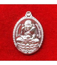 เหรียญรูปใข่ หลวงพ่อทวด เปิดโลกเศรษฐี ๕๕ วัดสะแก เนื้อเงินแท้ ปี 2555 สุดสวย หายาก