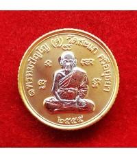 เหรียญกลมขอบสตางค์ ดวงมหาเศรษฐี หลวงปู่ดู่ รุ่นเปิดโลกเศรษฐี 55 เนื้อชุบสามกษัตริย์ กรรมการ เลข ๕๙๙