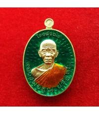 1 ใน 270 องค์ เหรียญไตรสรณะ หลวงพ่อคูณ ครึ่งองค์ เนื้อทองระฆังลงยา แยกจากชุดทองคำ หายาก