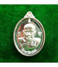 เหรียญรูปใข่หลวงปู่เจือ วัดกลางบางแก้ว รุ่นมหาบารมี หลังลายเซ็น อายุครบ 84 ปี เนื้อเงิน สุดสวย