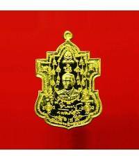 เหรียญกรมหลวงชุมพรฯ-หลวงปู่ทวด นั่งทับปืนคาบศิลา รุ่นพระเจ้ากำบังตน เนื้อมหายันต์ทองทิพย์ น่าบูชามาก