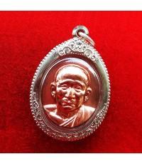 เหรียญพระรูปเหมือนสมเด็จพระญาณสังวร สมเด็จพระสังฆราช หลังภปร.เนื้อทองแดง วัดบวรนิเวศ ปี 52