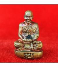 รูปหล่อเบ้าทุบหลวงพ่อเปิ่น วัดบางพระ นครปฐม เนื้อทองแดง รุ่น มหามงคลสหัสวรรษใหม่ ปี 2543