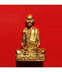 รูปหล่อหลวงพ่อเดิม วัดหนองโพ สุดยอด พระเครื่อง เมืองปากน้ำโพ เนื้อทองเหลือง พิมพ์พิเศษ ปี 2540
