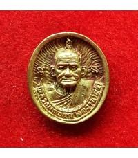 เหรียญล้อแม็กซ์หลวงพ่อเงิน หลังหลวงพ่อเปรื่อง วัดบางคลาน เนื้อทองเหลือง รุ่นเมตตาบารมี  ปี 2545