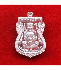 เหรียญเสมาพุทธซ้อนหลวงพ่อทวด และอาจารย์ทิม หลังพ่อท่านเขียว รุ่นนิรันตราย เนื้อเงิน ปี 2557
