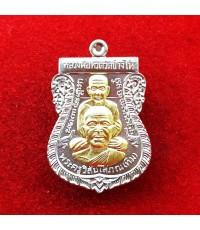 เหรียญเสมาพุทธซ้อนหลวงพ่อทวด และอาจารย์ทิม หลังพ่อท่านเขียว รุ่นนิรันตราย เนื้ออัลปาก้าหน้ากากทอง