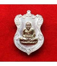 เหรียญเสมาลายกนกหลวงปู่ทวด เนื้อรัตนะขาวหน้ากากนวะ ญสส.สมเด็จพระสังฆราชวัดบวรนิเวศ ปี 2536