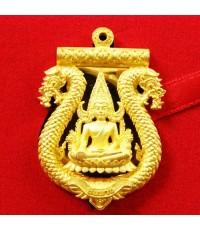 เหรียญเสมาฉลุลายชินราช เนื้อทองระฆัง ตะกรุดเงิน หลวงปู่แขก วัดสุนทรประดิษฐ์ รุ่นมงคลชีวิต สวยมาก