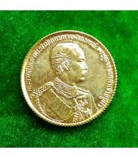 เหรียญในหลวง ร.5 ไปมาใกล้ไกล ปลอดภัยทั่วทิศ หลวงพ่อดี วัดพระรูป เนื้อกะไหล่ทอง องค์ที่ 9