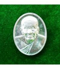 พระหลวงพ่อทวด เหรียญเสาร์ ๕ เนื้อเงิน พิมพ์ใหญ่ ไร้ห่วง ปี 2553 เหรียญลองฟัน วัดห้วยมงคล