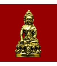 พระกริ่งมิ่งมงคล ญ.สส.100 ปี ขนาดสูง 3.9 ซม. สมเด็จพระสังฆราช เนื้อทองระฆัง สวยน่าบูชามาก