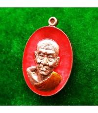 เหรียญหลวงพ่อทวดหน้าอรหันต์ รุ่นนิรันตราย๗๗ เนื้อทองแดงลงยาสีชมพู เหรียญพิเศษลงยาจีวรเหลือง