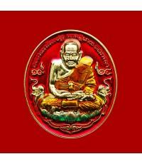 เหรียญหลวงพ่อทวด มิ่งมงคล เนื้ออัลปาก้าลงยาสีแดง ที่ระลึก 100 ปี สมเด็จพระญาณสังวร วัดบวรนิเวศ