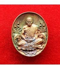 หลวงพ่อเงิน บางคลาน พิมพ์พุทธศิลป์รูปใข่ เนื้อนวโลหะหล่อดินไทย รุ่น 100 ปี วัดห้วยเขน สุดสวย หายาก