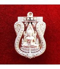 สวยที่สุด เหรียญพระพุทธชินราช หลังยันต์ เนื้อเงิน รุ่นเจ้าสัวสยาม หลวงพ่อคง วัดกลางบางแก้ว เลข ๖๗