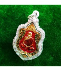 เหรียญเสมาห่วงเชื่อม หลวงพ่อเงิน บางคลาน รุ่นฉลองเลื่อนสมณศักดิ์ 111 ปี เนื้อกะไหล่ทองลงยา ตลับเงิน