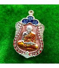 เหรียญเสมา หลังเรียบ หลวงพ่อฟู วัดบางสมัคร รุ่นรวยทันใจ เจริญพร เนื้อทองแดงผิวไฟ ลงยา 3 สี สุดสวย