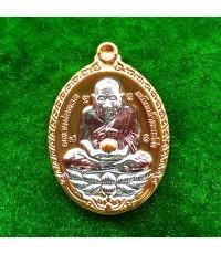 เหรียญหลวงพ่อทวด เปิดโลกเศรษฐี ๕๕ รูปใข่ วัดสะแก เนื้อชุบสามกษัตริย์ ในชุดกรรมการ สุดสวย 2