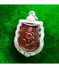 เหรียญพุทธซ้อนแซยิด 97 หลวงพ่อทวด หลังพ่อท่านพรหม วัดพลานุภาพ เนื้อทองแดงมันปู  แบ่งจากชุดกรรมการ