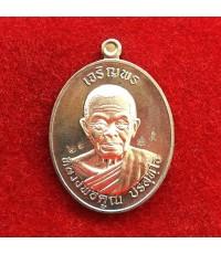 1 ใน 99 เหรียญเจริญพร ไตรมาส๙๑ หลวงพ่อคูณ วัดบ้านไร่ เนื้อนวะหน้ากากเงิน พิเศษ แจกกรรมการ โค้ด ๙