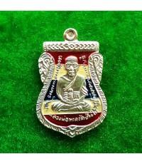 เหรียญเลื่อนสมณศักดิ์ รุ่นแรก พ่อท่านตุด ที่พักสงฆ์สุสานหารคอกช้าง เนื้ออัลปาก้าลงยาสีธงชาติ เลข 101
