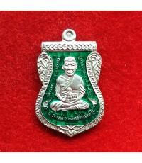 เหรียญหลวงปู่ทวดเสมาหน้าเลื่อน รุ่น ชาตกาล 95 ปี อาจารย์นอง เนื้ออัลปาก้าลงยาสีเขียว