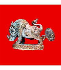 พญาหมูพลิกแผ่นดิน รุ่นแรก หลวงปู่บุญ อาจาโร วัดนิลาวรรณ  เพชรบูรณ์ เนื้อทองแดงเถื่อน กรรมการ