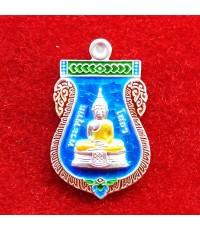 เหรียญเสมา พระพุทธโสธร ลงยาราชาวดี ปี 2557 แยกจากชุดกรรมการ หมายเลข ๖๗ สวยที่สุด