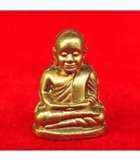รูปเหมือนปั๊มหลวงพ่อเงินบางคลาน กองทุน ๕๓ พิมพ์หน้ายิ้ม เนื้อทองเหลือง ก้นอุดกริ่ง สวยมาก เลข 44
