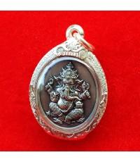เหรียญพระพิฆเนศ มหามงคล รุ่น1 หลวงพ่ออิฏฐ์ วัดจุฬามณี เนื้อซาตินเงิน ปี 2555 สวยเข้มขลังน่าบูชา