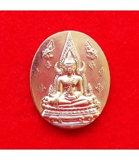 เหรียญชินราช-อกเลา ญสส. เนื้ออัลปาก้า ปี 2543 หลวงปู่หมุนเสก พิธีใหญ่ สุดสวย นิยมหายาก